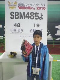 Sa380214