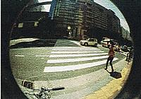 20120811055709c