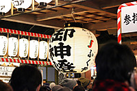Img_7260a