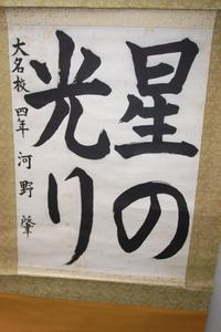 R0019774
